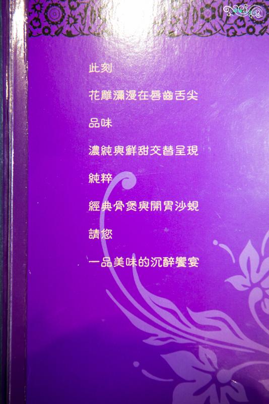 DSC_6284.jpg