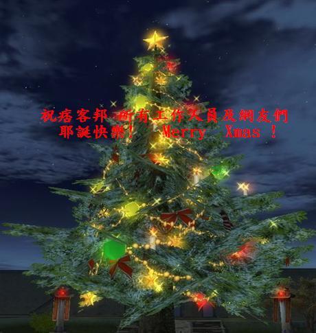 耶誕快樂.JPG