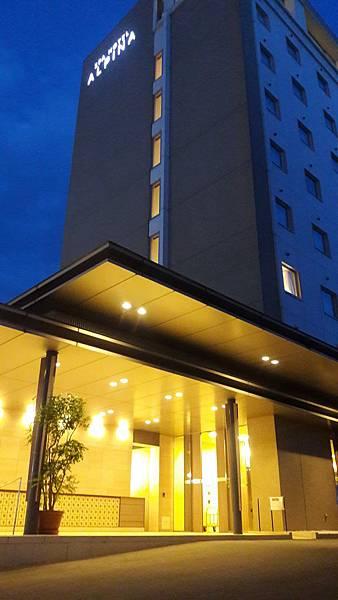 飛驒高山alpina HotelSpa Hotel Alpina Hida Takayama住宿心得跟附近 - Spa hotel alpina takayama