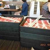 牛肉+豬肉