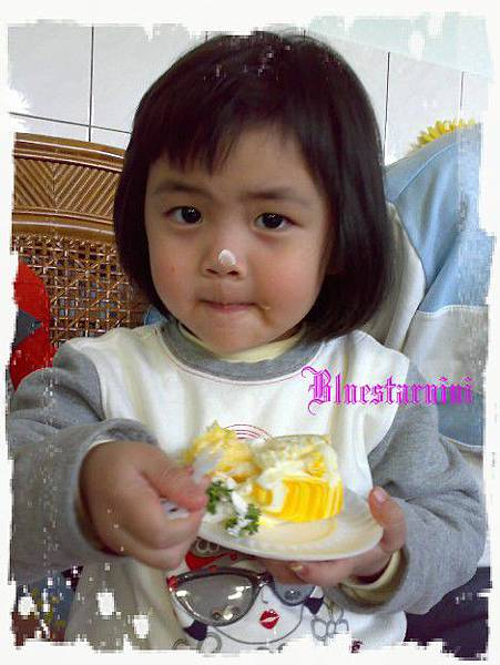 3歲的妹妹