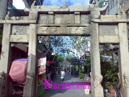 孔廟-對面的小吃街.jpg