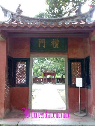 孔廟-禮門.jpg