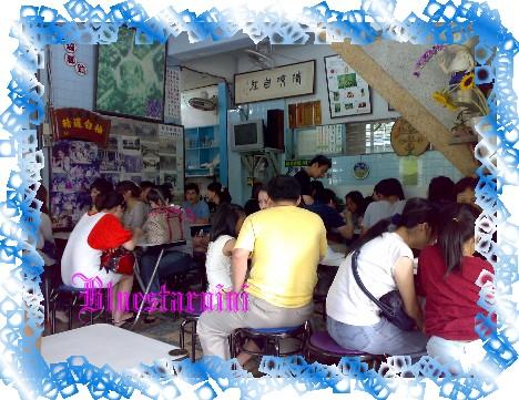 莉莉冰果店2.jpg