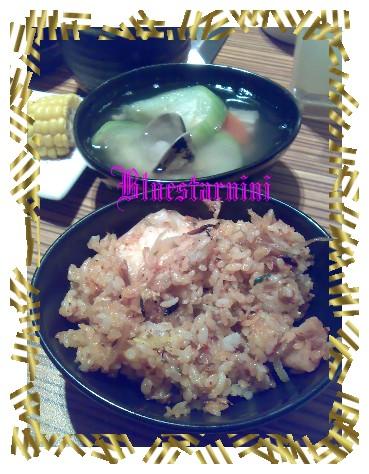 原燒-石鍋拌飯