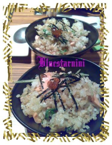 原燒-鮭魚拌飯