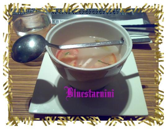 原燒-雞湯