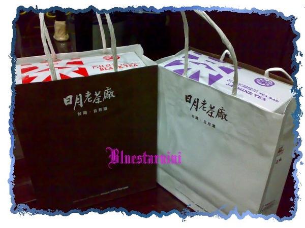日月老茶廠-戰利品.jpg