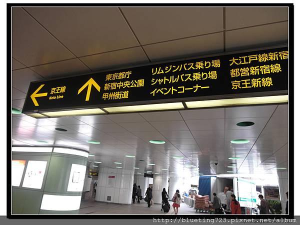 東京《新宿車站》1.jpg