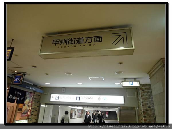 東京《新宿車站》2.jpg