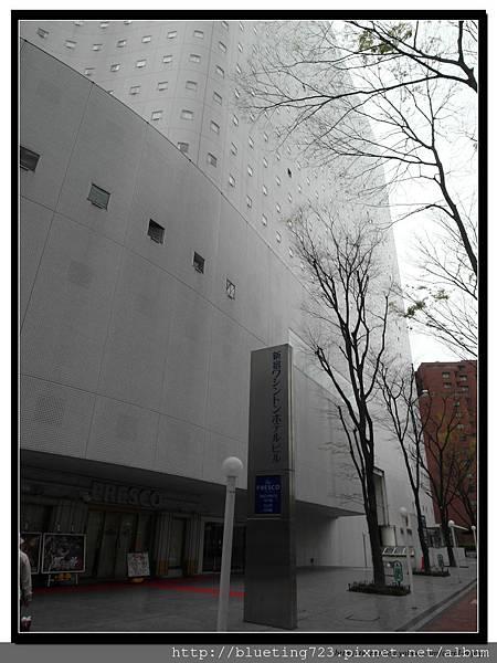 東京《新宿華盛頓》1.jpg