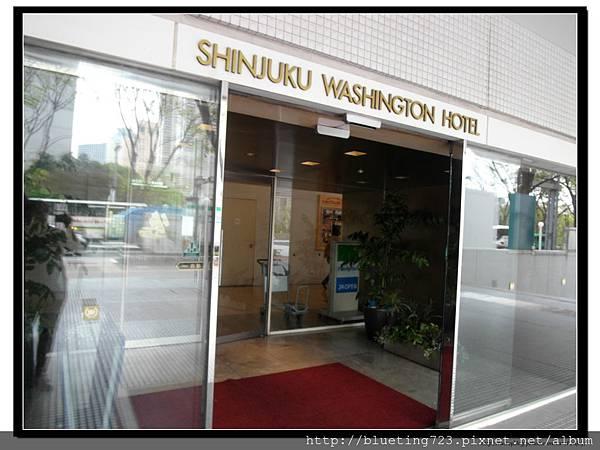 東京《新宿華盛頓》2.jpg