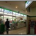東京《新宿華盛頓》10.jpg