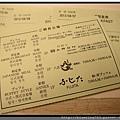 Day4 東京《新宿華盛頓SHINJUKU WASHINGTON HOTEL》早餐
