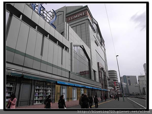 Day4 東京《新宿車站》LUMINE1.jpg