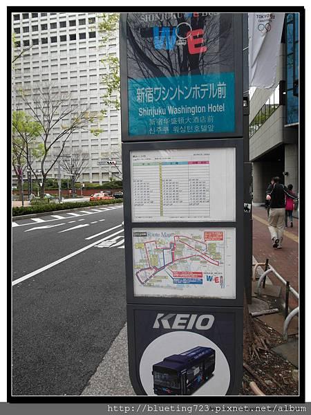 Day4東京《新宿WEバス》1.jpg
