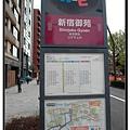 Day4東京《新宿WEバス》2.jpg