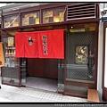 東京《麵屋武藏》1.jpg