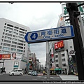 東京《麵屋武藏》2.jpg