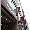 東京《吉祥寺》10101丸井百貨 無印良品.jpg