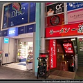 東京《吉祥寺》DHC & 一蘭拉麵.jpg