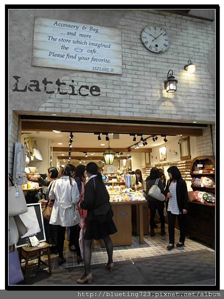 東京《吉祥寺》Lattice吉祥寺店.jpg