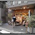 東京《吉祥寺》NATURAL KITCHEN.jpg