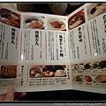 東京《一風堂 吉祥寺店》2.jpg