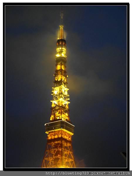 東京《東京鐵塔》1.jpg
