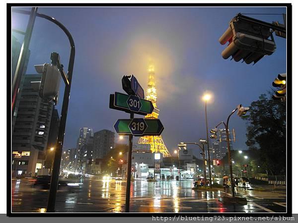 東京《東京鐵塔》3.jpg