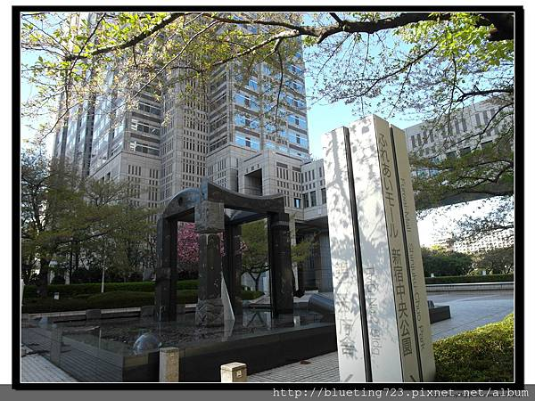 東京《新宿中央公園》1.jpg