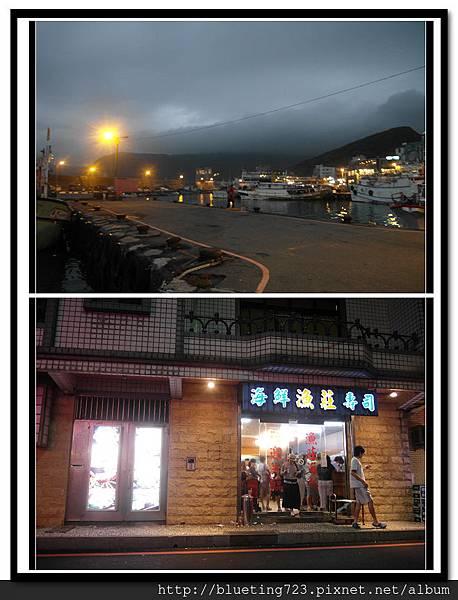 台北《龜吼漁港》.jpg