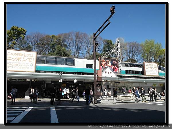 東京《原宿車站》築下口.jpg