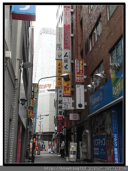 東京《山頭火拉麵》1.jpg