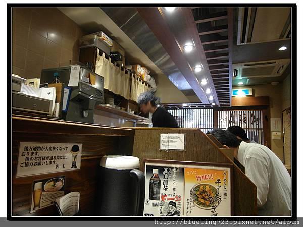 東京《山頭火拉麵》3.jpg