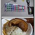 彰化《阿泉焢肉飯》1.jpg