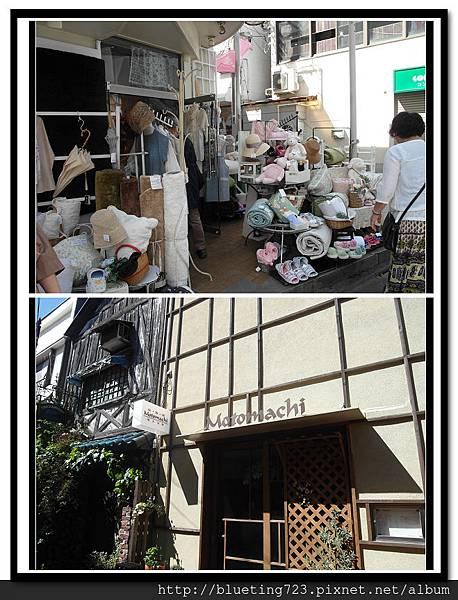 東京《自由之丘》創意小店.jpg