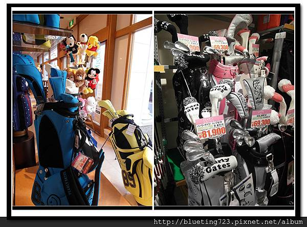 東京自由之丘《VICTORIA Golf WomanStyle自由が丘》商品.jpg