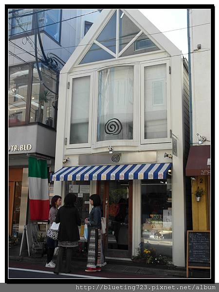 東京自由之丘《自由ヶ丘ロール屋》.jpg