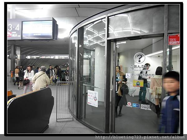 東京《澀谷站》.jpg