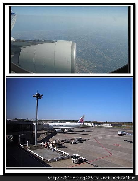 東京《成田機場》1.jpg