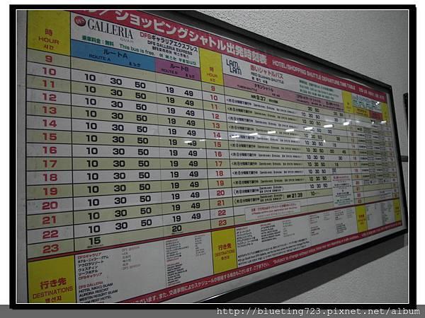 關島《Lam Lam Bus 噹噹車》時刻表.jpg