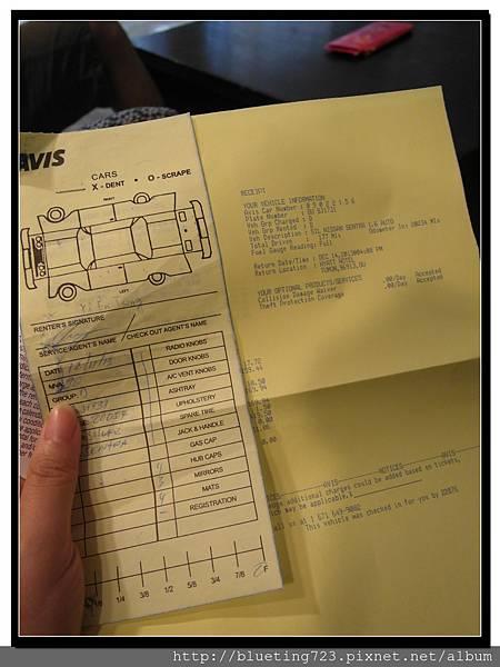 關島《AVIS》租車帳單.jpg