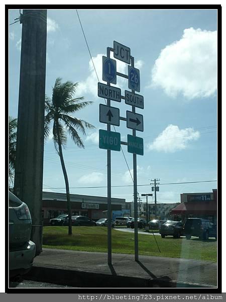 關島《開車經驗談》指示牌2.jpg