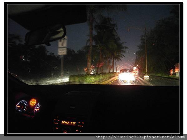 關島《開車經驗談》暴雨.jpg