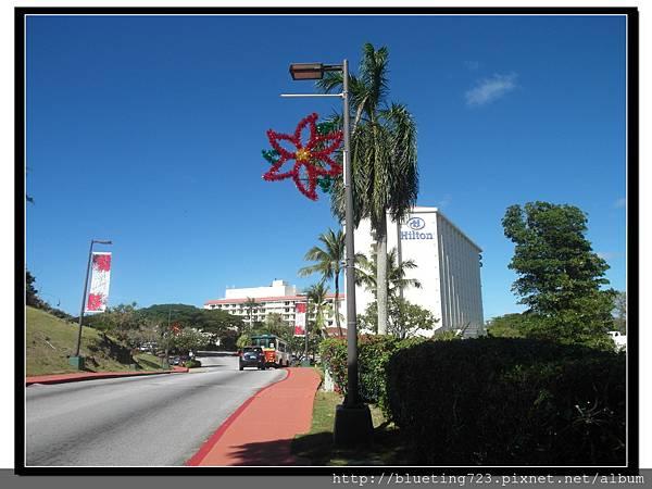 關島《希爾頓飯店Hilton Guam Resort & Spa》2.jpg