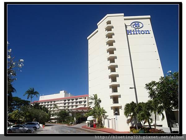 關島《希爾頓飯店Hilton Guam Resort & Spa》3.jpg
