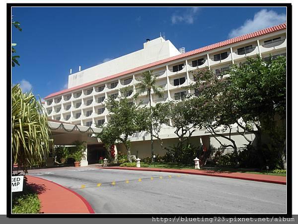 關島《希爾頓飯店Hilton Guam Resort & Spa》4.jpg