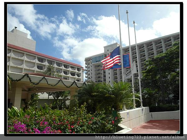 關島《希爾頓飯店Hilton Guam Resort & Spa》5.jpg