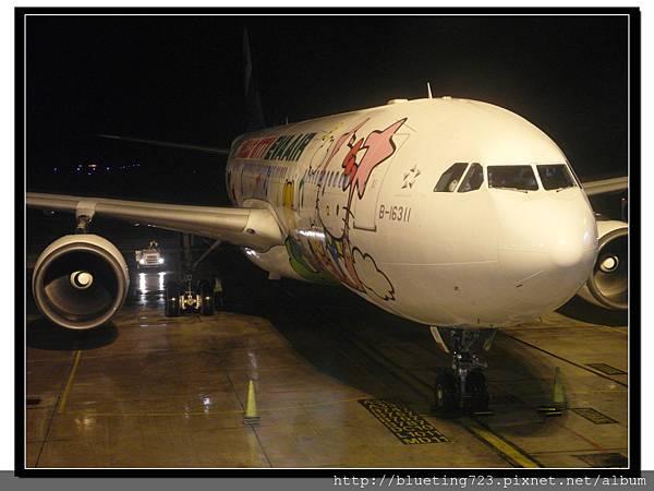 關島《長榮Hello Kitty飛機》3.jpg
